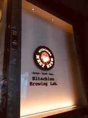 Hitachino Brewing LAB.