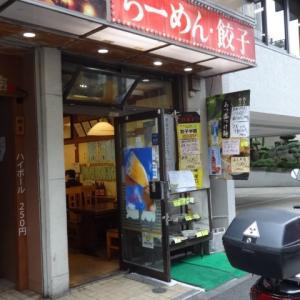 懐かしの昭和レトロ食堂 俵屋