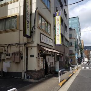 浜松町のタワー&タワー