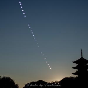 備中国分寺五重塔と部分日食(2020年6月21日)