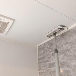 家中使えるマイクロファイバーモップでお掃除 お風呂のカビ対策にも使えます