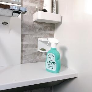 家中使えるウタマロクリーナーはお家掃除の強い味方!洗剤のシンプル化にも