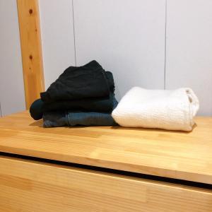 厚着で窮屈…きつくて着心地の悪い冬服を無印良品のセールを期に入れ替え