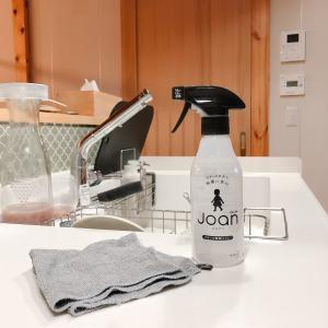 ノンアルコールでお家の除菌に大活躍 Joanすまいの除菌スプレー
