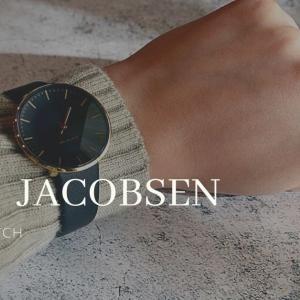 憧れの北欧デザインを身につける アルネ・ヤコブセンの腕時計