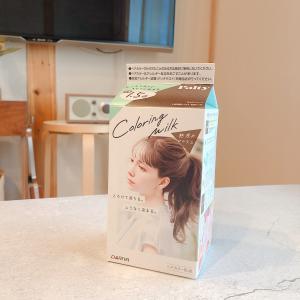 節約しながらもおしゃれを楽しむ♪お家で髪色セルフカラー