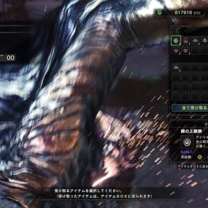 英雄と猛者の龍脈石が確定でドロップするクエストMOD PC版MHW
