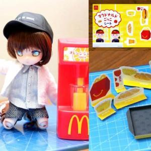 マクドナルドのハッピーセットおもちゃ「なりきりマクドナルド」を買ってきました(おまけのペパクラ/マクドナルドごっこシート)