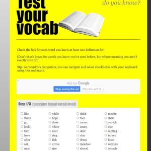 英語の語彙力とは、どの程度必要なのだろうか?