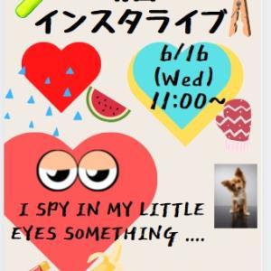 """親子で英語ことば遊び  """"I SPY""""って知ってる?"""