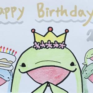 Happy Birthday to 妹さま★