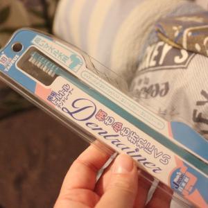 1667日目 新しい歯ブラシ
