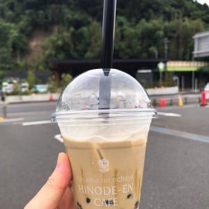 葉山 日の出園カフェ タピオカ