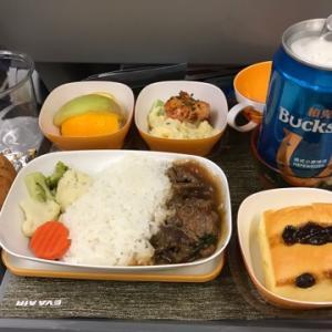 台湾旅行⑥  飛行機編  で終わります!