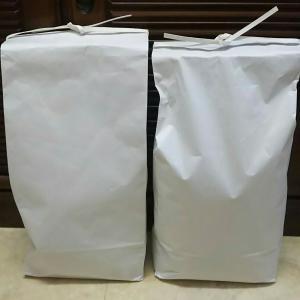 こだわりのお米【北海道水芭蕉米】実食♡
