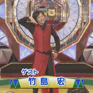 NHK 2020年01月25日 (土) バラエティー生活笑百科 竹島宏