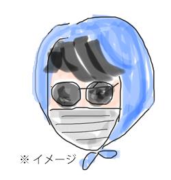ヒゲダン☆フェス
