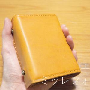 【荷物の軽量化】財布を買い替え。エムピウのミッレフォッリエのレビュー