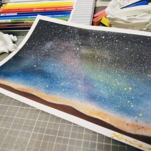 ファンタスティック銀河アート   〜 七夕 〜