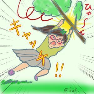 巨木シンボルツリー桂の木を剪定してもらったよ!
