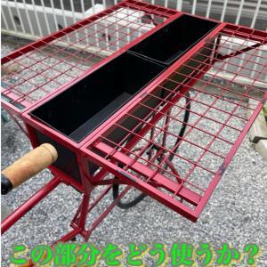 大規模DIY工事になりそうな予感…赤い自転車のガーデンオブジェ導入!