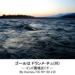 087a1 お米はどの谷に? (2.川下り競争だ!)