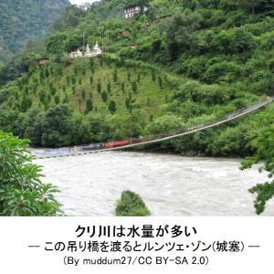 089 (民話)お米はどの谷に? (4.クリ神の大逆転)