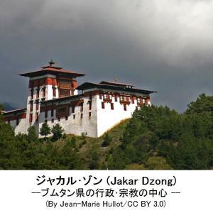 106 ブムタンの寺院 (ジャンパ・ラカン  (1) ソンツェン・ガンポがチベットを統一)