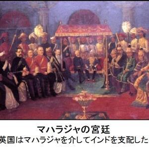 110 ブムタンの寺院 (ジャンパ・ラカン (1)インドから来た王様)