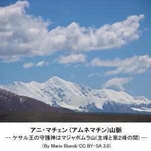 172 青海省・伝説の里 ((2) 幻の世界最高峰)