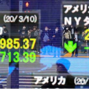 コロナショックと株価暴落で考えること