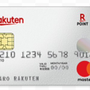 【コツコツ投資】毎月投資を楽天カードクレジット決済の積立投資に変更します。