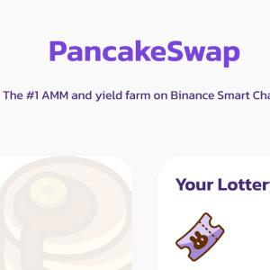【年利30%】PancakeSwapでCAKEを収穫して、CAKEをStakeする方法