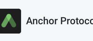 AnchorでLUANを担保にしてUSTを借りてANCを稼ぐ方法を解説