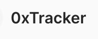 OxTrackerのダッシュボードでポートフォリを確認する手順を解説