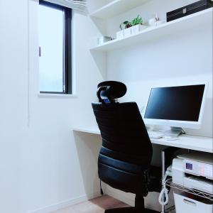 書斎とリビング収納を整理整頓