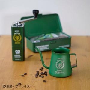 ジオン軍のコーヒーミルとポットが新発売