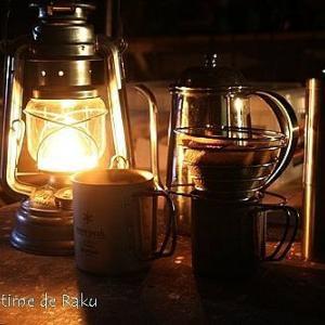 アウトドアでコーヒーを楽しむ・・・ランタン&ヒーター編