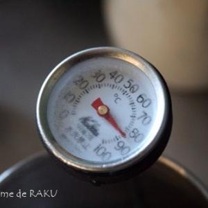 コーヒーの飲み頃温度って?