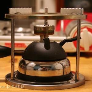 ホッテリーのミニガスバーナー