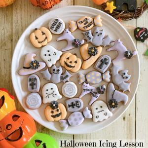 【募集】Halloween ミニアイシングクッキーレッスン