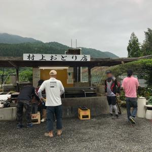 '19.6.9鮎釣り6