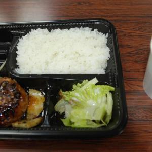 【悲報】藤井聡太さん、昼食選びに失敗してしまう
