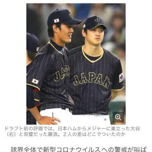 【悲報】朝日新聞、またまた捏造がばれて炎上してしまう