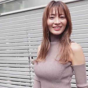 【画像あり】新山千春さん(39)の最新お乳動画