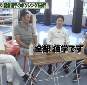 朝倉未来、マジのガチで練習してなかった