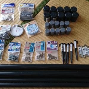 【罠猟】自作くくり罠を作ってみた!トリガー部分の実験と材料収集!