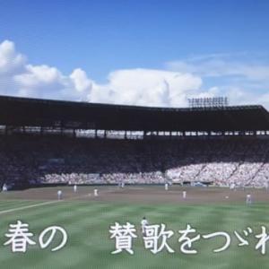 最後の夏を前に...修徳高校ナインへ   (2020   7/3)