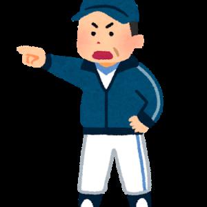"""【野球】「城島健司」がホークスに電撃復帰、""""釣り人""""から次期監督""""最有力""""に躍り出た理由"""