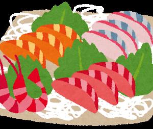 「刺身」が最も美味い魚